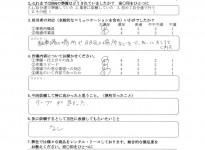 BBQ新日鉄住金 庄内緑地